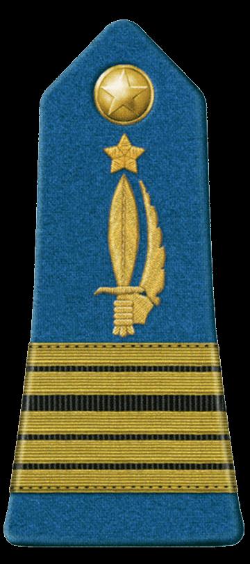 Знаки различия генералов и офицеров армии Сенегала