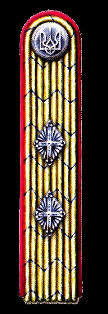 хорунжий пехоты