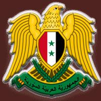 униформа армии Сирии