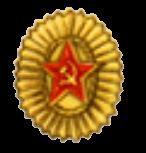 Кокарда к повседневной фуражке и папахе маршалов и генералов (кроме авиации)