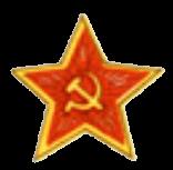 Звезда на шапку-ушанку сержантов и старшин срочной службы, солдат, курсантов и суворовцев