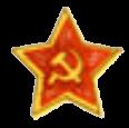 Звезда на пилотку и панаму сержантов и старшин срочной службы, солдат, курсантов и суворовцев.