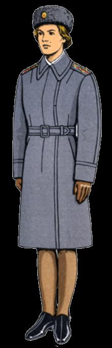 Зимняя парадная форма одежды офицеров-женщин.
