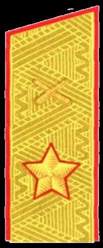 Маршал артиллерии