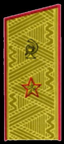 Генерал-майор (медслужба)