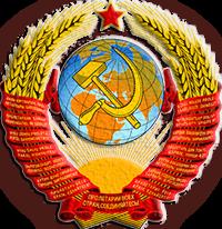 униформа вооруженных сил СССР