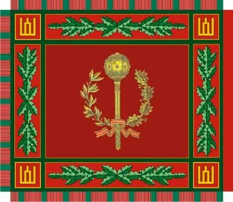 Знамя сухопутных войск вооруженных сил Литвы