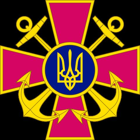 Знаки различия ВМС Украины обр. 2009 года