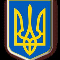 униформа вооружённых сил Украины