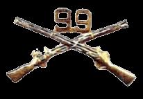 Эмблема 99 отдельного пехотного полка «Викинги», которую офицеры носили на воротнике.