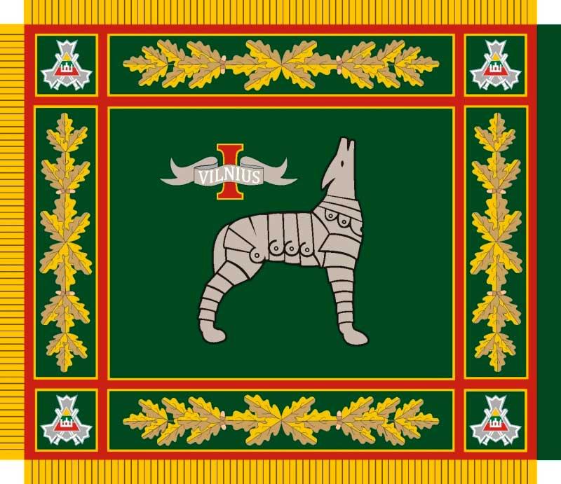 Боевое знамя бригады «Железный волк»